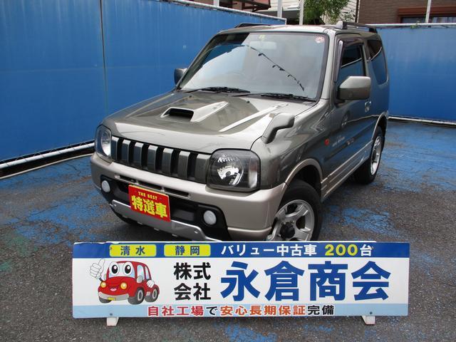 スズキ ランドベンチャー 純正オーディオ 電格ミラー シートヒーター フォグ 4WD ターボ 5速マニュアル