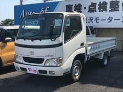 ダイナトラックトラック エアコン 5MT ワンオーナー