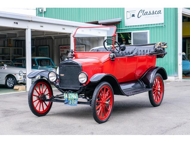 フォード  1917年 T型 国内未登録