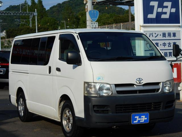トヨタ ロングDX・純正ナビ・パワステ・エアコン