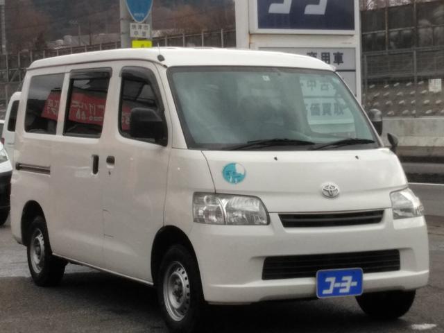 トヨタ GL・純正ナビ・バックカメラ・ETC・タイミングチェーン