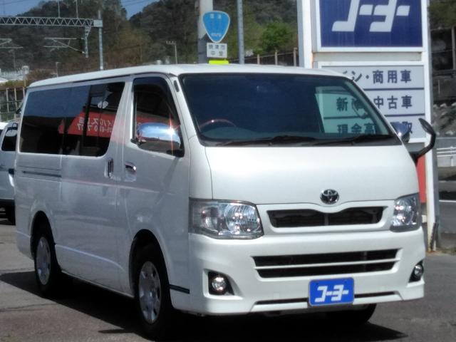 トヨタ ロングスーパーGL・キーレス・オートエアコン