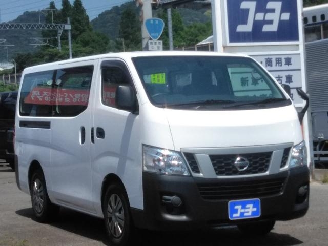 日産 ロングDX・キーレス・ETC