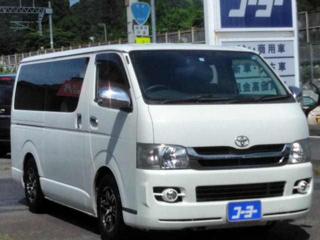 トヨタ ロングスーパーGL・HDDナビ・フルセグTV・バックカメラ