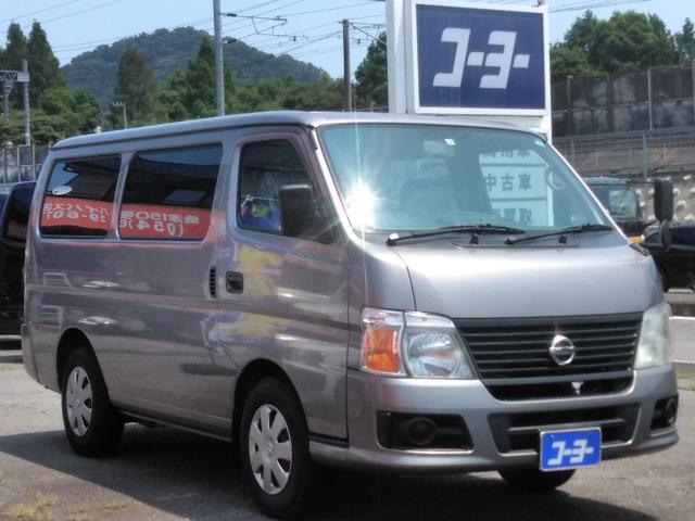 日産 ロングスーパーDX・キーレス・ETC