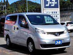 NV200バネットバンGX・キーレス・ETC・パワステ・エアコン・車検1年含