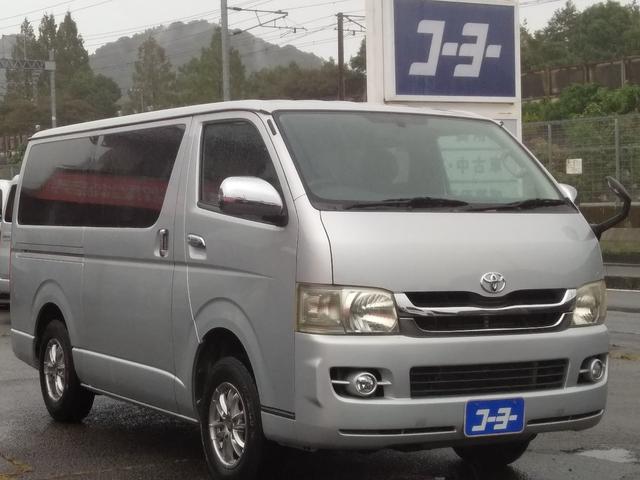トヨタ ロングスーパーGL キーレス・エアコン