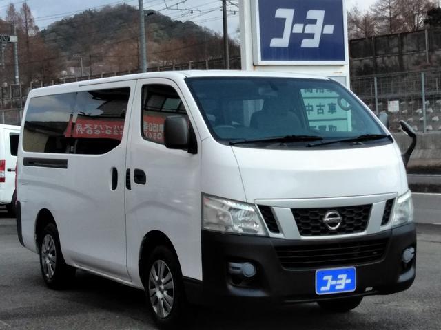 日産 ロングDX キーレス・エアコン・パワステ