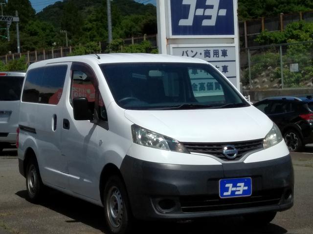 日産 NV200バネットバン DX 純正ナビ・ワンセグTV・ETC・キーレス