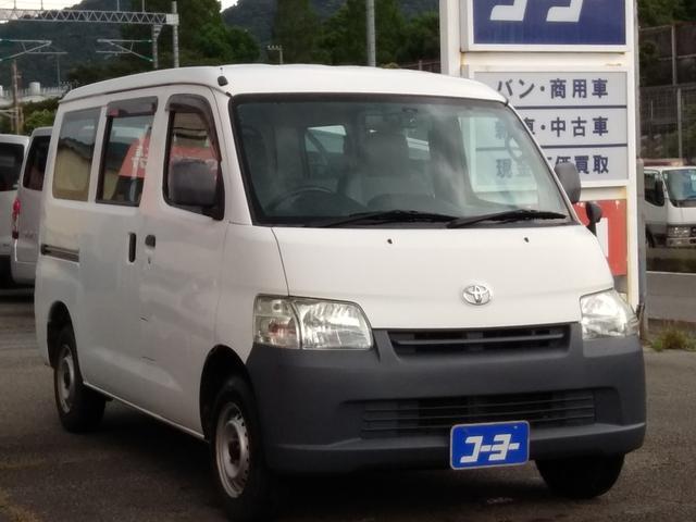 トヨタ タウンエースバン DX 社外メモリーナビ・ETC・ワンセグ・ドラレコ
