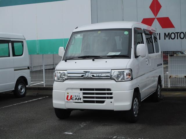 三菱 ブラボー 運転席助手席エアバック マニュアル パワステ パワーウィンドウ 両側スライドドア エアコン