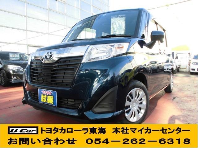 トヨタ X S セーフティーセンス付き シートヒーター SDナビ