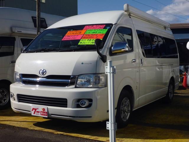 トヨタ ☆キャンピング レクビィ カントリークラブ 温水設備 カメラ