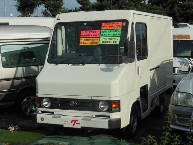 移動販売車 オートマ 両側スライドドア リア観音扉 Bカメラ(1枚目)
