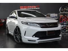 ハリアーエレガンス 新車エスプリコンプリートカー エアロ 20AW