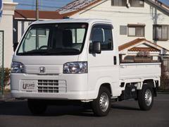 アクティトラックSDX エアコン パワステ AT メーカー特別保証継承