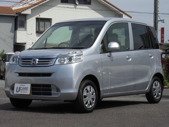 ホンダ G特別仕様車 HIDスマートスペシャル Mナビ スマートキー