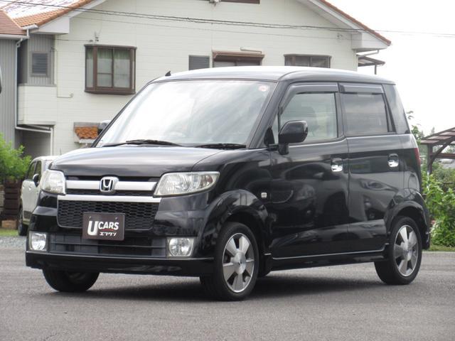 「ホンダ」「ゼスト」「コンパクトカー」「静岡県」の中古車