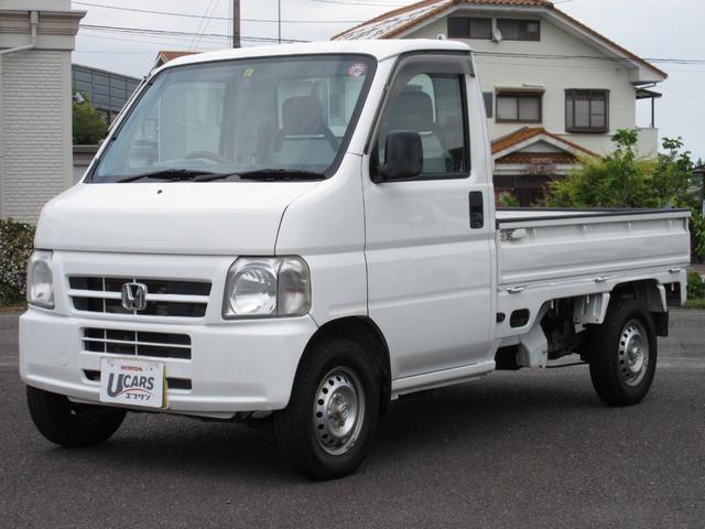 「ホンダ」「アクティトラック」「トラック」「静岡県」の中古車