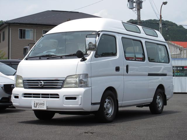 日産 キャラバン 2.4 チェアキャブ M仕様 車いす移動車 DVDナビ