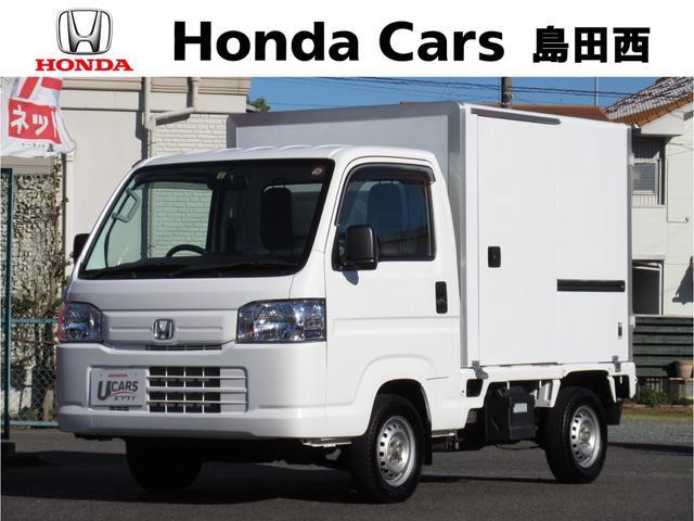 ホンダ デリバリー保冷4型 両側スライド扉 4WD 5MT ABS エアコン パワステ AM/FMラジオ 禁煙車