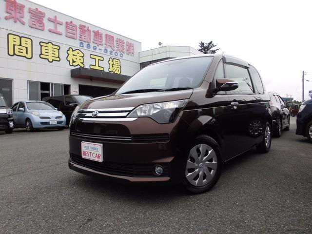 トヨタ G スマートエントリー HDDナビ バックカメラ