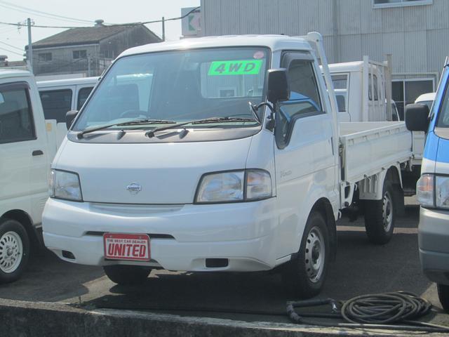日産 DX 4WD 0.85トン