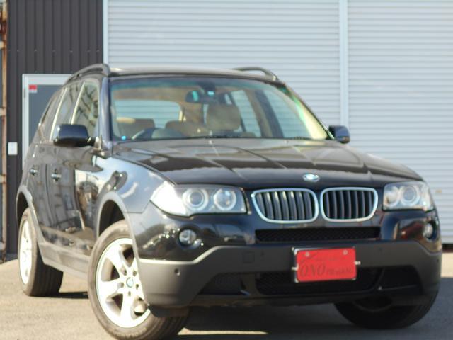 BMW 2.5si アイボリー革シート サンルーフ ミラーETC