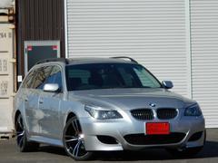 BMW525iツーリングハイラインパッケージ M5スタイル