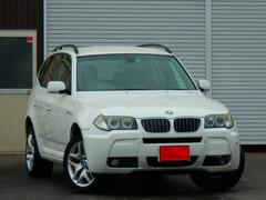 BMW X32.5si Mスポーツパッケージ 黒革シート 純正HDDナビ