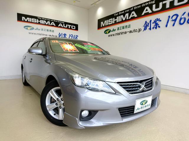トヨタ 2.5 250G Sパック リラックスセレ 禁煙