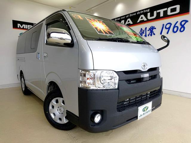 トヨタ 5ドアバン2.0スーパーGL セーフティーC