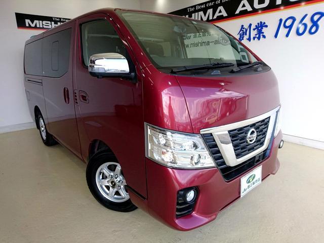 「日産」「NV350キャラバン」「その他」「静岡県」の中古車