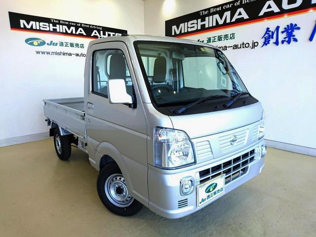 日産 NT100クリッパートラック 660GX 4WD エマブレ デフロック 5速MT