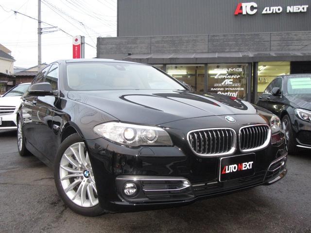 BMW 523iラグジュアリー 革 認定書付