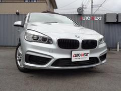 BMW218iアクティブツアラー ワンオーナー 禁煙車 iストップ