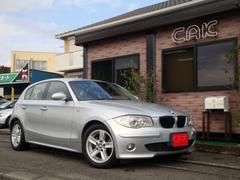 BMW118i ディーラー車 保証書 取説 黒革シート ETC