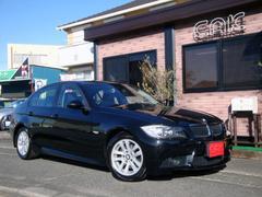 BMW320i ハイラインパッケージ 保証書 メモリーナビ DTV
