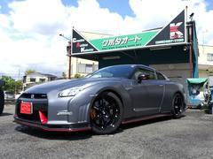GT−Rニスモ専用特別色 ニスモスポーツリセッティング 車庫保管車輌
