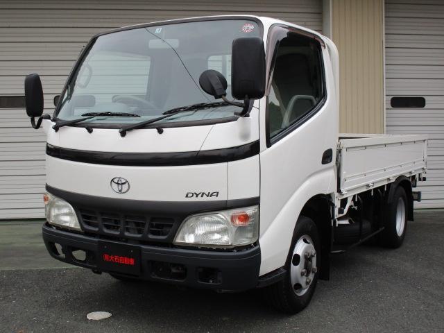 トヨタ ダイナトラック フルジャストロー ディーゼル 最大積載量2000kg 木製デッキ