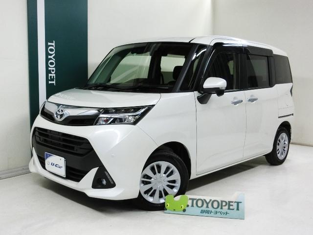 トヨタ G コージーエディション スマアシIII LED 両電スラ