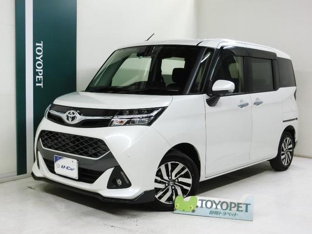 トヨタ カスタムG スマアシIII 純正ナビ 禁煙車
