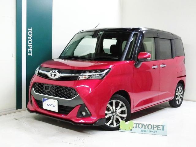トヨタ カスタムG-T 純正ナビ スマアシII パノラミックビュー