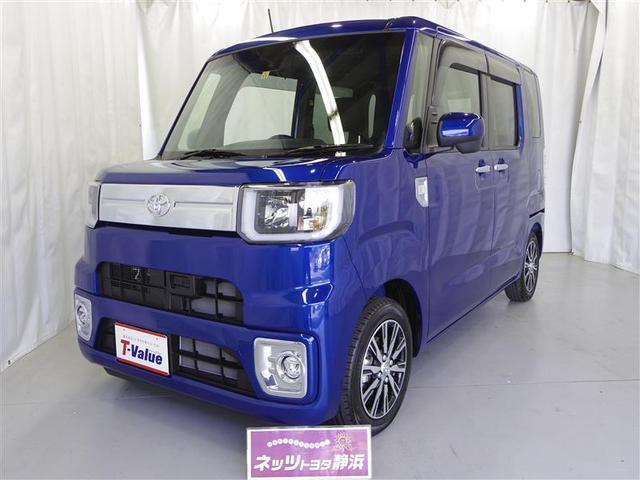 トヨタ Gターボ SAII ワンセグメモリーナビ バックモニター