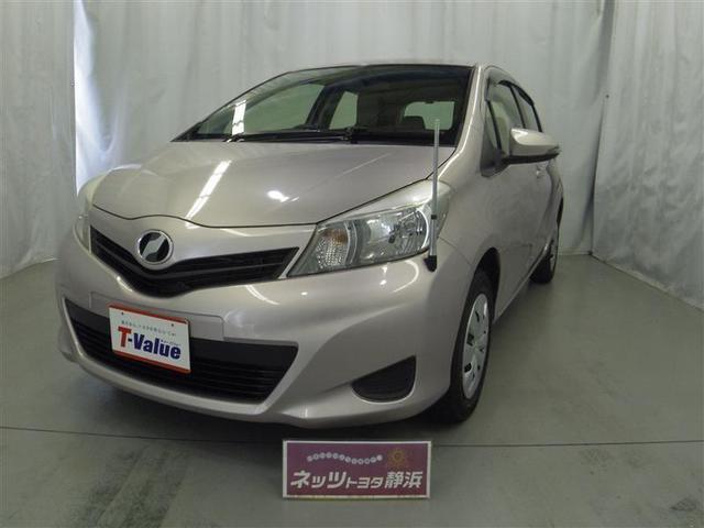 「トヨタ」「ヴィッツ」「コンパクトカー」「静岡県」の中古車