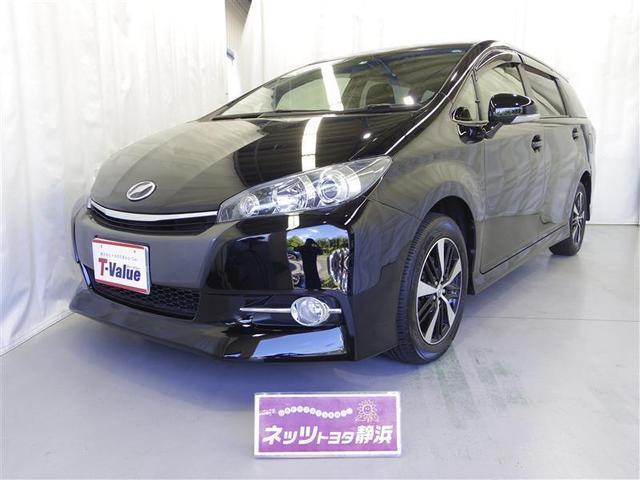 トヨタ 1.8S