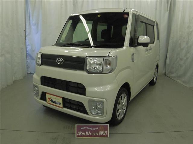 ピクシスメガ(トヨタ) L レジャーエディションSAIII 中古車画像