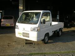 アクティトラックSDX 4WD F5速 A/C P/S 1年走行無制限保証