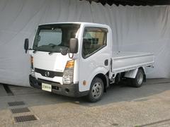 アトラストラックスーパーローDX 1.5t ダブルタイヤ