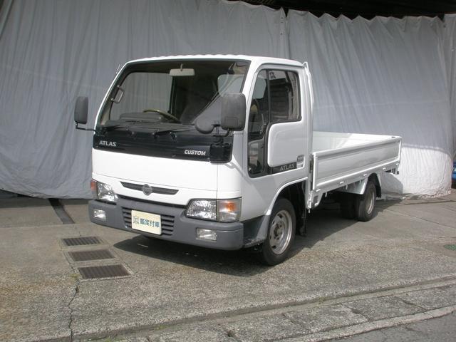日産 ロングスーパーローDX ダブルタイヤ 荷台3.1m×1.6m